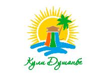 Кули Душамбе, Аквапарк